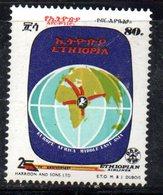 ETP41A - ETIOPIA 1971 ,  Yvert  N. 591    *** MNH  Airlines - Etiopia