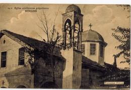 MERSINE  Eglise Arménienne - Turquie