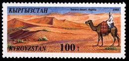 Kyrgyzstan 1995 **MNH Sahara - Geographie