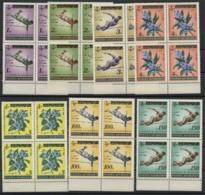 AFGHANISTAN, SPORT + FLORA 1962, NEVER HINGED SET IN BLOCKS OF 4 NH - Schaken