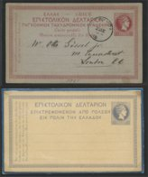 GREECE, 2 STATIONERY POSTCARDS 10 LEPTA RED TO LONDON; 10 LEPTA BLUE UNUSED REPLYCARD - 1886-1901 Small Hermes Heads