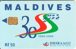MALDIVES ISL.(chip) - 30 Years 1968-1998, CN : 227MLDGIF, Used - Maldives
