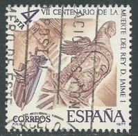 1977 SPAGNA USATO GUGLIELMO I IL CONQUISTATORE - F13-4 - 1931-Today: 2nd Rep - ... Juan Carlos I