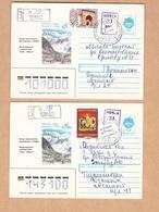 ALPINISM COVER  1991 INTERNATIONAL ALPINISTIC CAMP NAVRUZ TAJIKISTAN PAMIR HELICOPTER. Stamped Stationery. - Escalade