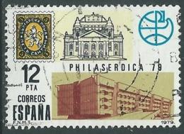 1979 SPAGNA USATO ESPOSIZIONE FILATELICA PHILASERDICA 79 - F14-7 - 1931-Today: 2nd Rep - ... Juan Carlos I