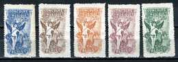 Cinderella    Musique  Concours De Musique  Blois 1914 - Erinnophilie
