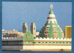 SOMALIA ARAGTIDA GUUD EE MUQDISHO MOGADISCIO UNUSED - Somalia