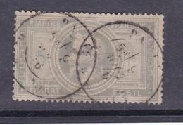 N°33° Défectueux -un Grand Clair Au Milieu - 1863-1870 Napoléon III. Laure