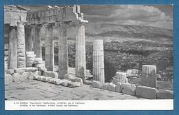 GREEK GREECE ATHENS IN THE PARTHENON 1958 - Grecia