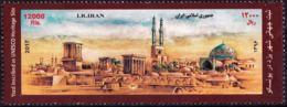 Iran 2013 Stamps Yazd Unesco World Heritage MNH - Iran