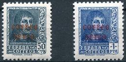 España 1938. Fernando El Catolico Aereo. Ed 845 / 846. MNH. **. - 1931-50 Nuevos & Fijasellos