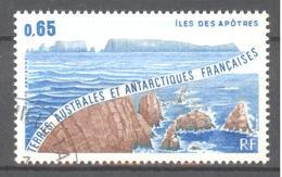Terres Australes Et Antarctiques Françaises (TAAF) : Yvert N° A 73° - Poste Aérienne