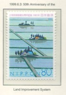 JAPAN, 1999 The 50th Anniversary Of Land Improvement Law  - MNH - AQ-345 - 1989-... Imperatore Akihito (Periodo Heisei)