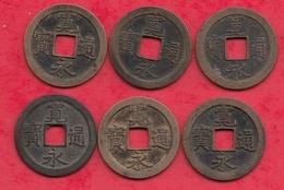 Japon 6 Pièces De 1 Kanei Tsuho Rev/Bun Année 1668 (très RARE Plus De 400 Ans) Dans L 'état - Japon
