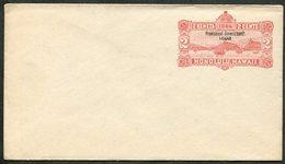 HAWAII Provisional Government 1893 Stationery Envelope U11 Cover Ganzsache Entier Steamship Sailing Ship Schiff Bateau - Hawaii