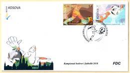 Kosovo Stamp 2018. FIFA World Football Cup - Russia 2018. FDC Set MNH - Kosovo