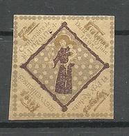 FRANKREICH France 1895 Centenaire De St. Antoine Vignette Fetes Merveilleuses A Prix Reduits * - Erinnophilie