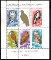 2861  Hiboux - Owls - Bulgarie Yv BF 95B - MNH - 3,25 (10) - Owls