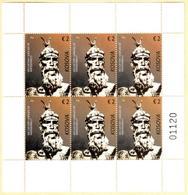 Kosovo Stamps 2018. 550th Anniversary Of Skanderbeg's Death. Mini Sheet MNH - Kosovo