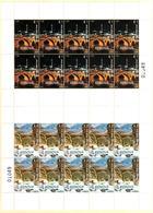 Kosovo Stamps 2018. Europa CEPT: Bridges. Mini Sheet MNH - Kosovo