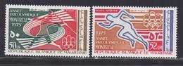 MAURITANIE AERIENS N°  159 & 160 ** MNH Neufs Sans Charnière, TB (D8182) Année Préolympique Montréal-1976 - Mauritanie (1960-...)
