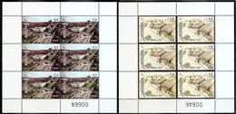 Kosovo Stamps 2018. Gjilani - Cities Of Kosova. Mini Sheet MNH - Kosovo