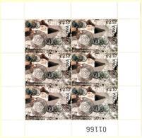 "Kosovo Stamps 2018. Heritage - Ancient Locality ""Dresnik"". Mini Sheet MNH - Kosovo"