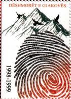 Kosovo Stamps 2018. Martyrs Of Gjakova. Dove. Birds. Vignette MNH - Kosovo