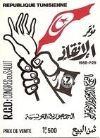 TUNISIA, 1988 Carnet 22, Congres Du Salut R.C.D. - Tunisia (1956-...)