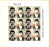 Kosovo Stamps 2018. The Martyrs: Stak Mirdita & Nazim Gafurri. Sheet MNH - Kosovo