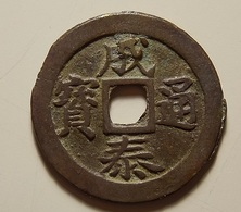 Chinese Or Other To Identify - Coins & Banknotes
