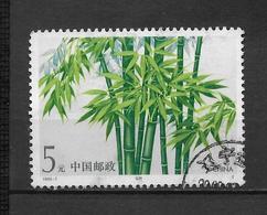 LOTE 1816  ///  (C140)   CHINA 1993 Bambu 1V - 1949 - ... República Popular