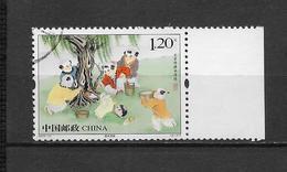 LOTE 1816  ///  (C035)   CHINA  2010  LUXE     ¡¡¡ OFERTA !!!! - 1949 - ... República Popular