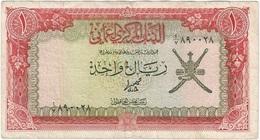 Omán 1 Rial 1977 Pick 17a Ref 3 - Oman