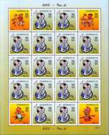 2013 Azerbaijan -Chinese Zodiac - Luna Year Year Of Snake - Sheetlet Mi 968-972 - MNH ** - Aserbaidschan