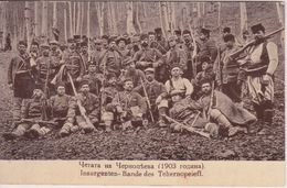 BULGARIE - GROUPE DE MILITAIRE MILITARIA  INSURGENTEN BANDE  DES TCHERNOPEIEFF - RARE - Bulgaria