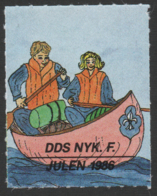 Denmark 1986, Julemaerke, Christmas Stamp, Vignet, Poster Stamp - Other
