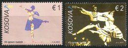 Kosovo Stamps 2017. 45th Anniversary Of Ballet. Dance. Set MNH - Kosovo