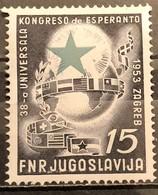 Yugoslavia, 1953, Mi: 729 (MNH) - 1945-1992 Socialist Federal Republic Of Yugoslavia