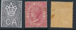 BRITISH HONDURAS, 1882 1d Carmine Fine MM, SG19, Cat £60 - Brits-Honduras (...-1970)