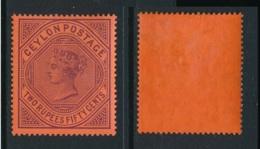CEYLON, 1893 2 Rupees 50c Superb MM, Cat £50 - Ceylon (...-1947)
