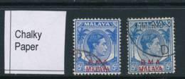 MALAYA/BMA, 15c Chalky Ultrmarine+blue Fine Used, SG12,12b - Malaya (British Military Administration)