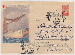 Stationery Used 1958 Mail Cover USSR RUSSIA Week Letter Transport Train Plane Ship Perm - 1923-1991 USSR