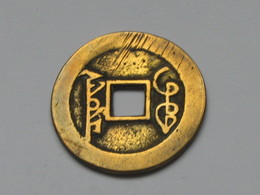 Monnaie Chinoise à Identifier   **** EN ACHAT IMMEDIAT **** - Chine