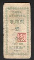 КИТАЙ  COUPON PRODUCTS 1969 - Chine