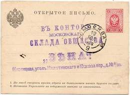 RUSSIA 1884 - ENTIRE POSTAL CARD Of 3 KOPECS Within Moscow - Covers & Documents