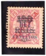Sao Tomé E Príncipe 1923 -  Surcharged  /Saint-Thomas-et-l'île Du Prince 10/130/75 C/R Rose Paper NEUF - St. Thomas & Prince
