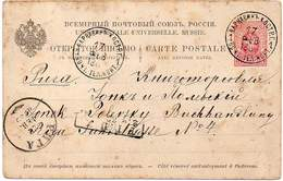 RUSSIA 1889 - ENTIRE POSTAL CARD Of 3 KOPECS From Varnavin (Kostroma Gov.) To Riga - 1857-1916 Empire