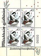 Kosovo Stamps 2017. Sustaining Breastfeeding. Breast Feeding. Sheet MNH - Kosovo