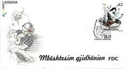 Kosovo Stamps 2017. Sustaining Breastfeeding. Breast Feeding. FDC Set MNH - Kosovo